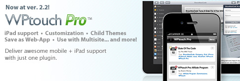 wp-content/plugins/wptouch/images/wptouch-icon.jpg